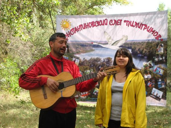 сайт знакомств город константиновск ростовская область